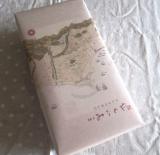 植垣米菓株式会社 豆おかきの画像(5枚目)