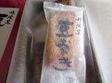 植垣米菓株式会社 豆おかきの画像(4枚目)