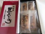 植垣米菓株式会社 豆おかきの画像(3枚目)