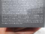 ボディソープ/ ソープバーグリーンフォレスト ~すっきり爽快!~の画像(11枚目)