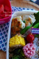 *鶏むね肉の丸め焼き弁当とスタミナ丼の朝ごはん*の画像(4枚目)