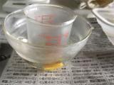 育児の息抜きに手作りハンドクリーム - ゆずのバカヤロー、16年の画像(8枚目)