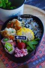 *鶏むね肉の丸め焼き弁当とスタミナ丼の朝ごはん*の画像(6枚目)
