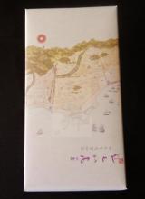 """嬉しい「おかき五郷」が届いたよ♪:・;^・;・*."""";.*:♪~火曜日晩御飯~の画像(2枚目)"""