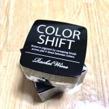 【モニター】レイチェルワイン カラーシフト ドライリムーバーの画像(2枚目)