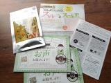 金の菊芋サプリの画像(1枚目)