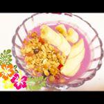 .朝ごはん🌴🌺🐠アロニア果汁はポリフェノールとアントシアニンがブルーベリーの5倍🖐🙄はちみつヨーグルトとの相性抜群🐼◎.#aroniada #monipla #中垣技術士事務所…のInstagram画像