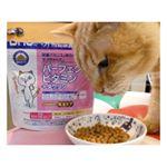 高齢になってきて栄養不足になりがちな愛猫へサプリメントを。これはDHCさまのサプリメントで、ビタミンとタウリンを補うことが出来ます。かつお味なのでいつものご飯にまぶしてあげるとおいしそうに食べてく…のInstagram画像