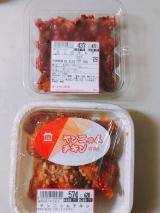 ♡本格的な韓国お惣菜@新大久保✩*.゚の画像(11枚目)