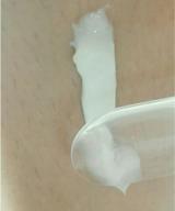 TBC  エピリムーバー〈除毛クリーム〉の画像(4枚目)