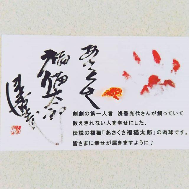 口コミ投稿:#開運グッズ #幸せ #お守り #monipla #hokushin_fan真ん中の猫ちゃんが、守ってくれ…