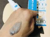 「JUSO WAKI KURO PACKでワキ美人♡」の画像(4枚目)