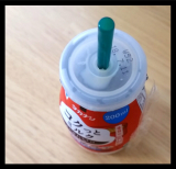 コクっとミルク。ほうじ茶ラテ発売記念モニターイベント。の画像(4枚目)
