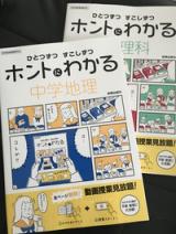 栗渋石鹸ぽろたん♡の画像(2枚目)