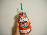 コクっとミルク ほうじ茶ラテ、カフェラテ、北海道4.0牛乳 6本セットの画像(3枚目)