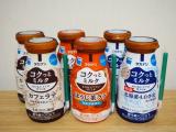 コクっとミルク ほうじ茶ラテ、カフェラテ、北海道4.0牛乳 6本セットの画像(1枚目)