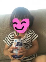 コクっとミルクの画像(4枚目)