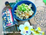 土鍋deご飯  ごぼうたっぷり玄米ご飯の画像(2枚目)