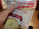 よ~いドン!「今食べたい!魅惑のプリン」②「喫茶ガボール(喫茶 le GABOR) 」ロシュフォールの画像(5枚目)