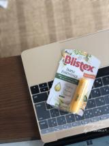 Blistex トリプルエッセンシャルズ リップクリームの画像(1枚目)