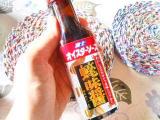 富士オイスターソース | ゆるりな時間♪ - 楽天ブログの画像(7枚目)