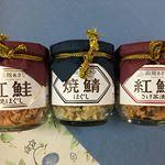 株式会社 合食さんの「函館あさひ」鮭フレーク3品セットのご紹介です✨  写真左から、『紅鮭 焼きほぐし』天然の紅鮭を山漬けにし、紅鮭の旨味を引き出しています。 『焼鯖ほぐし』脂がのった鯖を…のInstagram画像