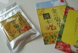 医師監修の低糖サプリ『金の菊芋』の画像(1枚目)