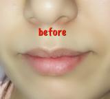 アロマでしっとり滑らかに潤う唇に✩「Blistex トリプルエッセンシャルズ」の画像(4枚目)