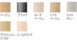 ♡ シャルレ きれいな透け感パンスト ♡の画像(2枚目)