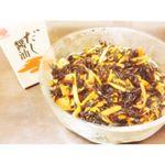 🍳#鎌田醤油 様から貰った#だし醤油 を使って、#ひじき煮 を作ったよー💕ノンオイルでヘルシー😌🌸.#出汁 が入ってるから、肉じゃがや煮物に使うときは、これ1つで簡単💡…のInstagram画像