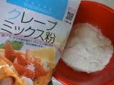共立食品のクレープミックス粉の画像(1枚目)