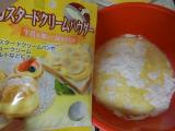 共立食品のクレープミックス粉の画像(7枚目)