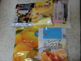 共立食品のクレープミックス粉の画像(2枚目)