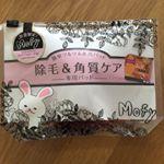 久しぶりにプライベートのインスタ投稿(^^) 久しぶりのモニプラ☆『除毛&角質ケア』が届きました!うさぎのモフィパッケージ♪可愛い💕パッドにシートをくっつけて、あとはくるくる左右に…のInstagram画像