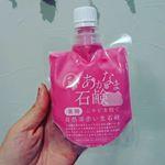 アンドシーム @andshim_official さんのあかなま石鹸のモニターをさせていただきました。洗顔料ですが、鮮やかなピンク色に驚いた方も多いのではないでしょうか?こちらは大人…のInstagram画像