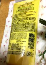 「梅雨・紫外線対策には大島椿 ヘアクリーム さらさら♡」の画像(3枚目)