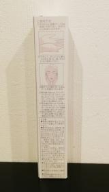 新処方・ピアベルピア ラベンダーノンオイルUVの画像(2枚目)