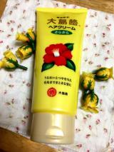 「梅雨・紫外線対策には大島椿 ヘアクリーム さらさら♡」の画像(9枚目)