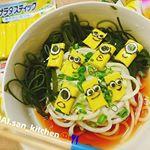 レモンの冷やしワカメうどん🌈✨.今日ぢゃないよ!タレにレモン汁がいっぱい入っててさっぱり✋.@ichimasa_official さんのレモンのサラダスティック@table…のInstagram画像
