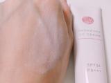 肌和華CCで肌ケアしながら美肌メイク♡の画像(3枚目)