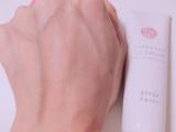 肌和華CCで肌ケアしながら美肌メイク♡の画像(4枚目)