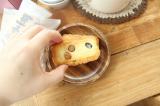 植垣米菓の「豆おかき」の画像(1枚目)