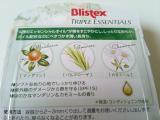 Blistex トリプルエッセンシャルズの画像(3枚目)