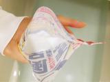 お風呂でお手軽ケア♪スッキリ素肌へ♡毛穴撫子 重曹つるつる風呂の画像(2枚目)