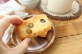 植垣米菓の「豆おかき」の画像(4枚目)