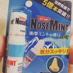 #nosemint #ノーズミント #気分転換 #眠気覚まし #ミントスティック #monipla #sosusosu_fan @monipla_official #モニプラ #爽快 #ミ…のInstagram画像