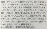 ☆TBC エピリムーバー☆の画像(5枚目)