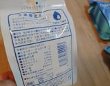 水素豊富水 クリスタルティアーズ♡株式会社エコ・ワークスの画像(2枚目)
