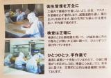 中山式・ひ鍼の画像(5枚目)