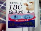 TBC エピリムーバーの画像(6枚目)